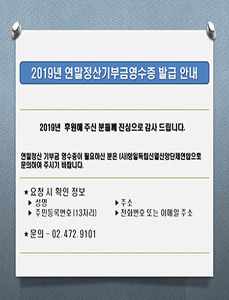 f48efea4d94f2bc7cfc058efbda42bf2_1578975649_41.jpg